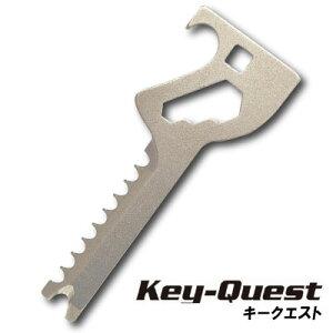 【ネコポスのみ】Key-Quest キークエスト送料無料 鍵型ガジェット 便利ツール 6in1 工具 日本製 栓抜き ナット回し カートンオープナー プルダブ起こし マイナスドライバー 糸切りラインカッタ