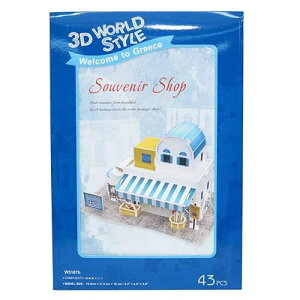 WorldStyleSeries ギリシャショップ W3167h3D 立体パズル かんたん組立 ノリ・ハサミ・カッター不要 クリスマス プレゼント 男の子 誕生日