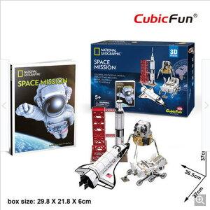3Dクラフト スペースミッション(宇宙任務) DS0971h3D 立体パズル かんたん組立 ノリ・ハサミ・カッター不要 クリスマスや誕生日プレゼントとしても