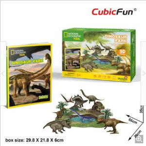 3Dクラフト ダイナソーパーク(恐竜パーク) DS0973h3D 立体パズル かんたん組立 ノリ・ハサミ・カッター不要 クリスマスや誕生日プレゼントとしても