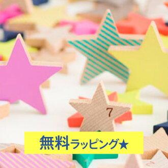 纪子 + 七夕 cookie (cookie 七夕) 木制星 ドミノセット 木制玩具多米诺骨牌块虚幻宝贝纪子 +