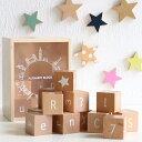 【長文もOK!24ブロック木箱入】kinomi 木製アルファベットブロック 白英語のおしゃれな積み木【オブジェ 出産祝い 木…