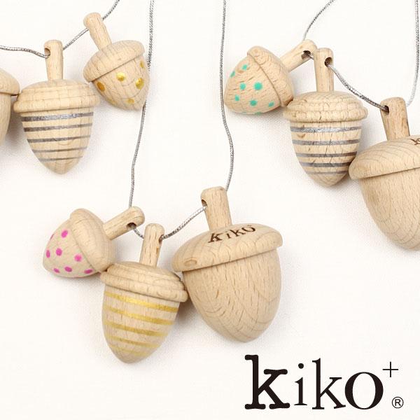 kiko+ dongri(どんぐり) 【ネックレス こま kiko】【誕生日 1歳 2歳 3歳 女の子/男の子】木のおもちゃ