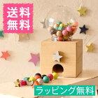 【送料無料】kiko+ gatcha gatcha ガチャガチャ おもちゃ 誕生日 1歳 2歳 3歳 男 女 出産祝い 女の子 男の子 クリスマスプレゼント 子供