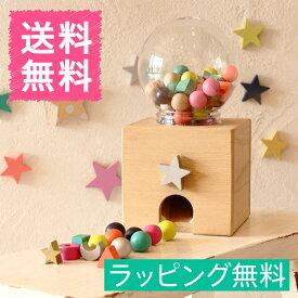 【送料無料】kiko+ gatcha gatcha ガチャガチャ おもちゃ クリスマスプレゼントに!子供 誕生日 1歳 2歳 3歳 男 女 出産祝い 女の子 男の子