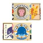 tuperatupera(ツペラツペラ)へんてこどうぶつえん、へんてこすいぞくかん木製知育パズル知育玩具【日本製子供木のおもちゃ出産祝い誕生日1歳2歳3歳女男女の子男の子】