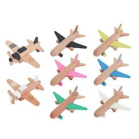 【送料無料】kiko+ hikoki-propeller、jet 8種 (飛行機のおもちゃ プロペラ ジェット ひこうき) 【子供 誕生日 1歳 2歳 3歳 男】