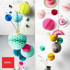 ENGEL社 / エンゲル社 honeycombs(ペーパー ハニカムボール) 3色セット【ガーランド ハニカム ボール モビール】