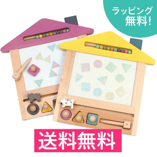 【送料無料】gg* oekaki house おえかきボード お絵描きボード お絵かき ボード おえかきハウス kiko おもちゃ 出産祝い 誕生日 1歳 2歳 3歳 女 男 女の子 男の子 知育玩具