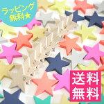 kiko+/キコtanabata(たなばた)【木のおもちゃ】出産祝い、ギフトやプレゼントに♪