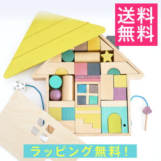 GG * (Gigi) tsumiki (tsumiki blocks blocks ) craftsman handmade toy blocks. The baby gifts and gifts and birthday gifts! (Educational, wooden toys wooden toys)