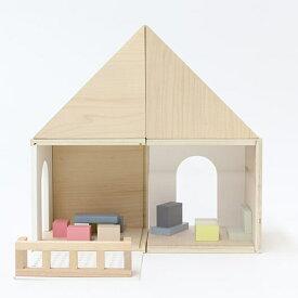 【送料無料】kiko+ / キコ Uchi(ウチ)【子供 女の子 男の子 1歳 2歳 3歳】【ドールハウス ままごと】【積み木 木のおもちゃ】【贈り物 誕生日プレゼント】