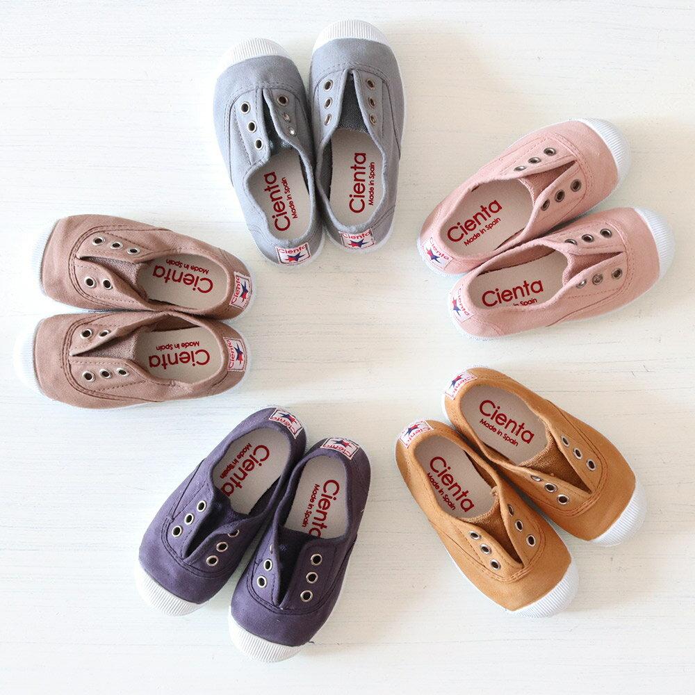 【正規品】Cienta/ シエンタ 2018SS デッキシューズ(キッズ ベビー)キャンバススニーカー 23〜30サイズ(14〜18.5cm)豊富なカラーが揃った人気の子供靴(スニーカー 子ども靴 カジュアル靴 )
