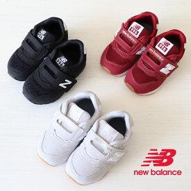 ニューバランス New Balance 996 ベビー キッズ IZ996 スニーカー IZ996CPH(RED)、IZ996CPS(LIGHT GRAY)、IZ996CPG(BLACK)、IZ996AMN(MONOTONE TIGER) | 運動靴 子供靴 赤ちゃん 男の子 女の子 ファーストシューズ 12cm -16.5cm 0.5cm刻み
