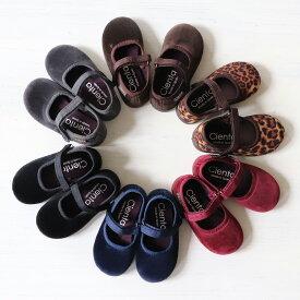 Cienta/ シエンタ 靴 ベルクロワンストラップシューズ ベロア靴(キッズ ベビー) 19〜27サイズ(11.0〜16.5cm)豊富なカラーが揃った人気の子供靴(バレエシューズ 子ども靴 フォーマル靴 )400-050,400-075