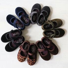 Cienta/ シエンタ 靴 ストラップフォーマルシューズ ベロア靴(キッズ ベビー) 23〜34サイズ(14.0〜21.0cm)豊富なカラーが揃った人気の子供靴(バレエシューズ 子ども靴 フォーマル靴 )500-075、500-050
