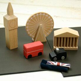 kiko+ machi London(まち ロンドン、町、街、マチ)木のおもちゃ 知育玩具【誕生日 1歳 2歳 3歳 4歳 女 男】