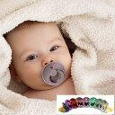 【正規品】BIBS(ビブス) 新生児用おしゃぶり サイズ1 0-6ヶ月サイズ シングルパック 豊富なカラー展開 | 北欧 デンマ…