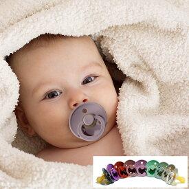【正規品】BIBS(ビブス) 新生児用おしゃぶり サイズ1 0-6ヶ月サイズ シングルパック 豊富なカラー展開 | 北欧 デンマーク シンプル かわいい おしゃれ プチギフト 出産お祝い