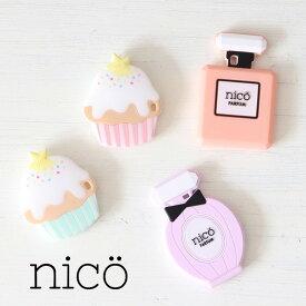 nico(ニコ) teether 香水歯固め ピーチ、ラベンダー 【かわいい おしゃれ】【シリコン パーツ】【プチギフト 出産お祝い】