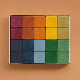 RADUGA GREZ(ラドガ グレ) Earth Cubes set 20cubes 【積み木 木製ブロック】【おしゃれ インテリア】【知育玩具】【ご出産お祝い 贈り物】