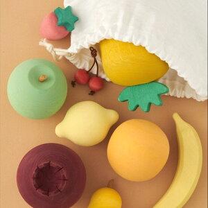 RADUGA GREZ(ラドガ グレ) Fruits set フルーツブロック おままごとセット 木製【ごっこ遊び ままごと 木製ブロック】【おしゃれ インテリア】【知育玩具】【ご出産お祝い 贈り物】