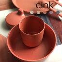【送料無料】cink / サンクベビーギフトセット デンマークのbambooベビー食器 | ベビー 食器 セット プレゼント ギフト 離乳食 出産祝い バンブー 竹 インテリア テーブルウェア