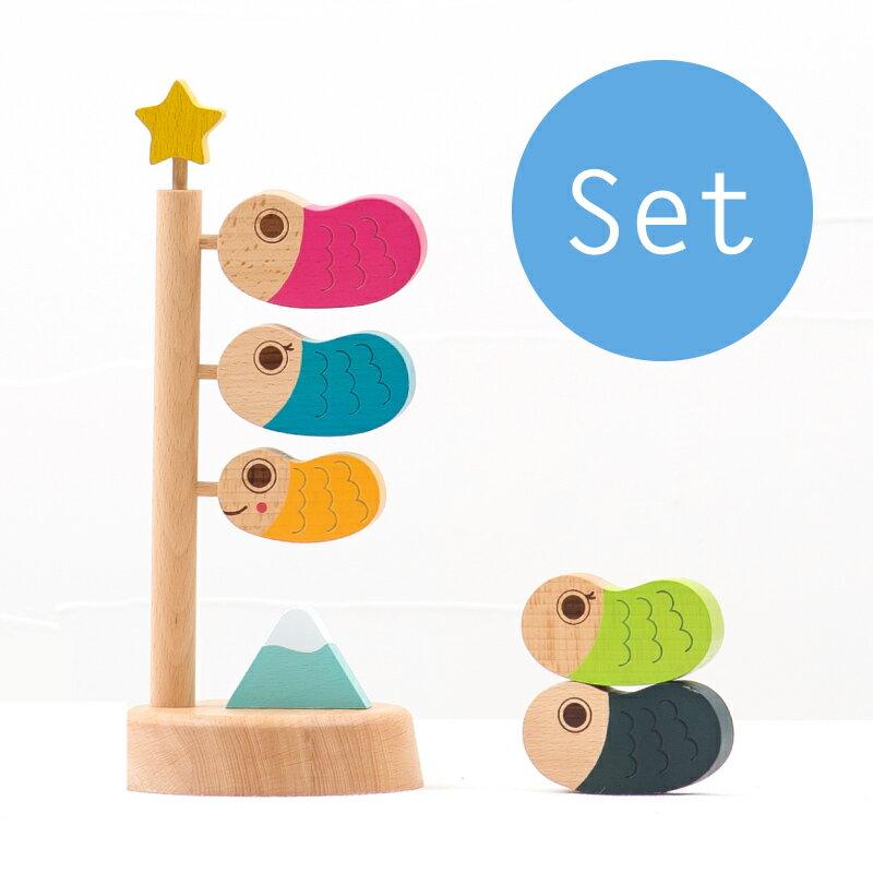 koinobori 木製こいのぼりセットkiko+ gg* プロデュースのkukkiaデザイン 出産祝いにも人気のオシャレな鯉のぼり ミニ キット 置物、初節句、室内用 おもちゃ 積み木