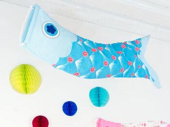 【4月上旬お届けの予約注文】SwingSwing/スイスイ鯉のぼりS、M、Lサイズこどもの日(端午の節句)の贈り物や出産祝いに!(こいのぼり室内用ベランダ用)タペストリーとしても。【ミニ徳永こいのぼりポール】