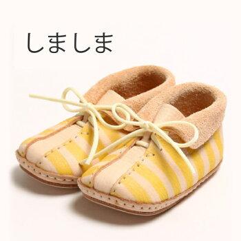 【送料無料】umeloihc/ウメロイークMICベビー靴ファーストシューズ手作りキット出産祝い誕生日1歳男女男の子女の子出産祝い・1歳の誕生日プレゼントに♪