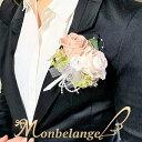 コサージュダブルNピンク プリザーブドフラワー 髪飾り フォーマル 卒園式 卒業式 入園式 入学式 成人式 結婚式 二次…