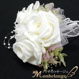 コサージュ・パールホワイトトリプル プリザーブドフラワー 髪飾り フォーマル・卒園式 卒業式 入園式 入学式 成人式 結婚式 二次会 母の日