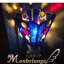 フットランプ ステンドグラス ステンドランプ 足元灯 常夜灯 寝室 玄関 廊下 階段 新築祝い 開店祝い 贈り物 お誕生日…