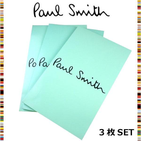 ポールスミス Paul Smith☆ペーパーバッグ paper bag 紙袋 ショップバッグ グリーン ショッパー メンズ レディース ブランド クリスマス ハロウィン バレンタイン