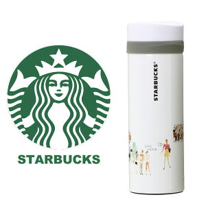 STARBUCKS スターバックス コーヒー スタバ☆ステンレスボトル エンボス加工 リニューアルデザイン 東京 関東 tokyo 雷門 ハチ公 地域限定 ご当地限定 日本限定 白 ホワイト 灰 グレー タンブラ