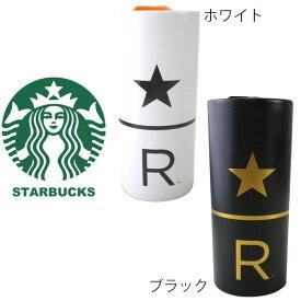 【海外限定】スターバックス STARBUCKS スタバ☆リザーブ セラミック ダブルウォールマグ マグカップ ロゴ コップ 食器 セラミック STARBUCKS RESERVE 星 スター 金 ゴールド ホワイト ブラック コーヒー ブランド クリスマス ハロウィン バレンタイン
