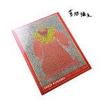 草間彌生yayoikusama☆赤いドレスパズルジグゾーパズルインテリアおもちゃ玩具水玉ドット模様イエロー黄赤レッド現代アートブランドクリスマスハロウィンバレンタイン