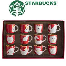 【海外限定1セット限り】STARBUCKS スターバックス コーヒー スタバ☆デミタスカップ コップ シンプル ロゴ 干支 十二支 動物 ホワイト イエロー レッド 陶器 88ml 食器 台湾 アジア コーヒー マグ