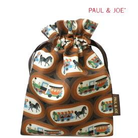 【メール便対象】ポール&ジョー PAUL&JOE☆ミニ巾着 ポーチ 小物入れ 馬 馬車 列車 ポールアンドジョー 化粧ポーチ かわいい ブラウン 化粧 メイク コスメ ブランド クリスマス ハロウィン バレンタイン