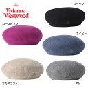 【10%OFF/送料無料】ヴィヴィアン ウェストウッド Vivienne Westwood☆ベレー 帽子 ORB刺繍 バスクベレー ベレー帽 フ…