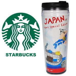 STARBUCKS スターバックス コーヒー スタバ☆ 日本限定 JAPAN 日本 JAPAN AirPort 日本エアポート空港 タンブラー 12oz/350ml マイボトル ブランド クリスマス ハロウィン バレンタイン