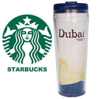 STARBUCKS Starbucks星巴克☆大玻璃杯迪拜Dubai海外限定fs3gm