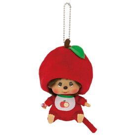 りんごのもんちっちさん 顔でか SSサイズ キーチェーンもんちっち グッズ モンチッチ ぬいぐるみ かわいい プレゼント