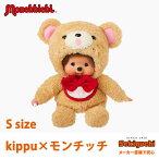 Kippu×モンチッチ