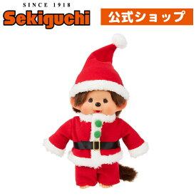 【当店限定】モンチッチ サンタクロース2020 Mサイズクリスマス プレゼント もんちっち セキグチ