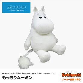 Moomin もっちりムーミン ぬいぐるみ 大きいサイズ