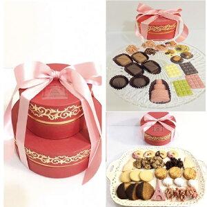 高級ショコラ・サブレ詰め合わせギフト 2段ケーキラッピング スイーツギフトBOX クッキー缶風高級チョコレート プレゼント 女性 上質バタークッキー 焼き菓子 チョコレートケー