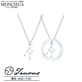 【Monchua】Lukasha(ルカシャ) 蟹座のネックレス