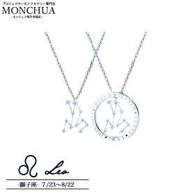 【Monchua】Lukasha(ルカシャ) 獅子座のネックレス