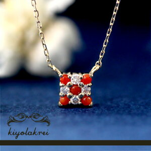 パターンネックレス(赤珊瑚)◆赤珊瑚 サンゴ ダイヤモンド K10 10K 10金 プレゼント フォーマル カジュアル【RCP】
